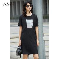 Amii[极简主义]2017夏新品几何印花宽松显瘦连衣裙 11762473