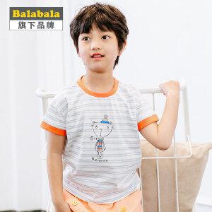 【6.26巴拉巴拉超级品牌日】巴拉巴拉旗下 巴帝巴帝男童撞色滚边休闲短袖T恤2017夏卡通条纹T