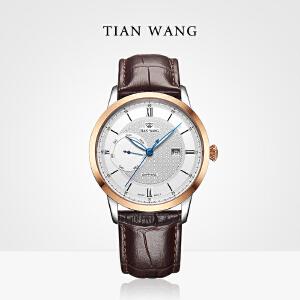 天王男士手表运动系列石英皮带男表大表盘手表GS3743TP/DD