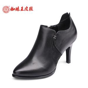 蜘蛛王女鞋高跟鞋正品春季新款深口尖头女单鞋细跟通勤牛皮女皮鞋