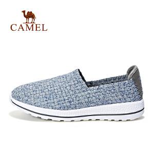 camel骆驼户外休闲鞋 男款舒适透气轻便套脚休闲鞋