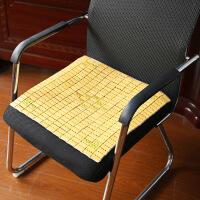 御目 沙发垫 夏季凉席沙发垫竹片坐垫组合麻将冰丝防滑竹席座垫汽车坐垫凉垫垫子家居用品