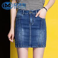 夏装新款韩版牛仔裙半身裙 高腰显瘦大码a字裙包臀牛仔短裙子女