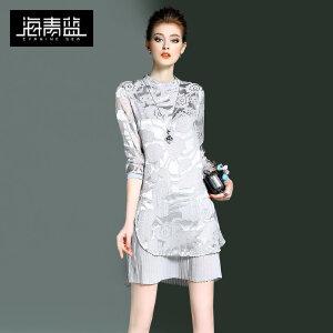 海青蓝2017春装新款潮流个性气质优雅通勤七分袖修身连衣裙女0001