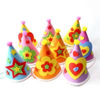 孩派 幼儿童宝宝生日派对用品 动物稚形生日帽 EVA稚形帽子
