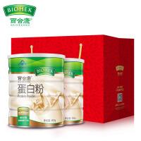 百合康鸿洋神乳清蛋白胶原蛋白粉增强免疫力 5gx30袋/盒