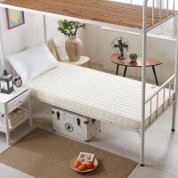 可拆卸加厚记忆海棉床垫1.5m床1.8m学生宿舍单人床双人海绵榻榻米折叠床褥子上下铺床褥1米1.2m0.9