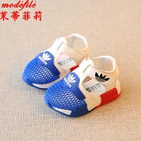 茉蒂菲莉 婴儿凉鞋 2017夏季儿童网鞋男童运动鞋限时抢女童透气宝宝鞋子婴儿鞋1-4岁学步鞋童鞋