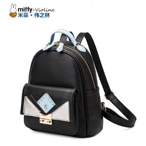 Miffy米菲2016秋新款双肩包 时尚背包 韩版书包撞色女士包包潮