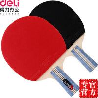 【得力品牌日满100减50】得力风行F2340 乒乓球拍 直拍短柄 双面反胶乒乓球 体育用品