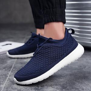 奇安达2017夏季新款男士深蓝色轻便透气柔软舒适编织运动休闲鞋