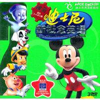 神奇迪士尼新概念英语2(3DVD)