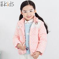 初语童装 冬装新款儿童羽绒服 休闲百搭长袖羽绒服 T5409400072