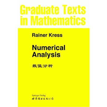 《数值分析(英文版)》(R.Kress.)【简介_书评_