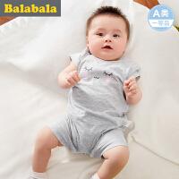 巴拉巴拉新生儿婴童连体衣 宝宝女童爬服2017夏新款 婴儿儿童哈衣女