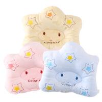 三色 婴儿定型枕 新生儿宝宝枕头 纠正偏头 星型枕头 新生儿用品