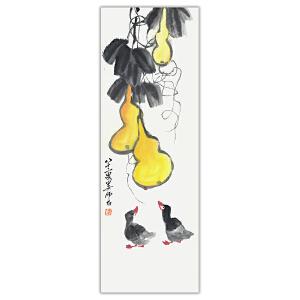 娄师白  葫芦小鸭