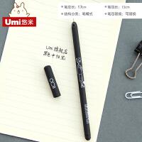 中性笔韩国创意可爱笔签字笔日本0.5mm学生用碳素笔黑色水笔