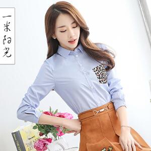 一米阳光2017春款韩版短款百搭衬衣蓝色条纹衬衫女长袖