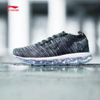 李宁女鞋跑步鞋2017新款剑影减震反光全掌气垫一体织袜子鞋运动鞋ARHM098