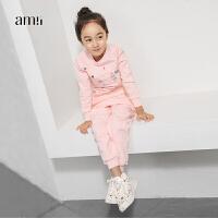 amii童装秋新款女童加绒加厚套装中大童棉衣缩口长裤两件套