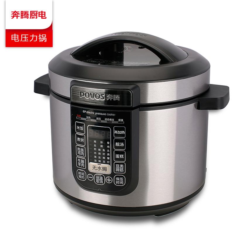 povos/奔腾 le505智能电高压力锅5l预约无水焗双胆