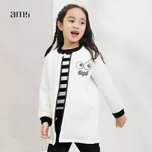amii童装2017春装新款女童纯色长袖外套中大童印花图章中长棒球服