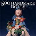 500 Handmade  500种手工制作 ISBN9781579908676