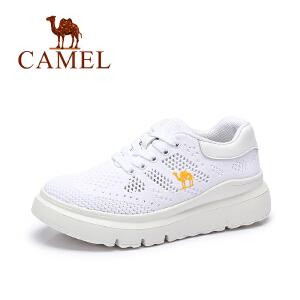 Camel/骆驼女鞋 2017春夏新款 飞织布透气厚底单鞋 松糕网面鞋小白鞋