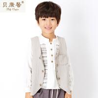 【当当自营】贝康馨童装 男童印花拼接马夹 韩版纯棉男童新款秋装时尚马甲