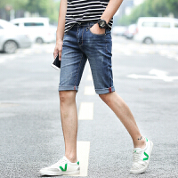 夏款牛仔短裤男士加肥加大码直筒短裤子胖人韩版修身五分裤牛仔裤