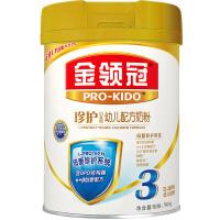 伊利金领冠珍护白金版婴幼儿配方奶粉3段900克