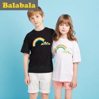 巴拉巴拉童装儿童短袖t恤中性中大童2017夏新款半袖儿童打底衫