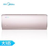 【当当自营】美的(Midea)KFR-26GW/BP3DN1Y-TA201(B2)大1匹智能全直流变频空调 壁挂式冷暖 二级节能 舒适星