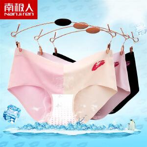 南极人3条装 夏季女士清清裤 无痕一片式冰丝三角内裤女保健内裤