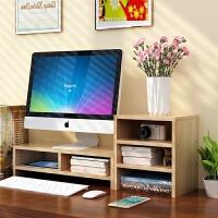 御目 书架 桌面收纳底座增高书架托架置物架台式电脑显示器增高架支架子键盘收纳架子满额减限时抢礼品卡创意家具