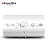 【当当自营】万和(Vanward)E40-Q1W1-22电热水器