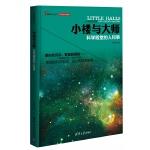 2014中国好书榜获奖图书  小楼与大师:科学殿堂的人和事(理解科学丛书)