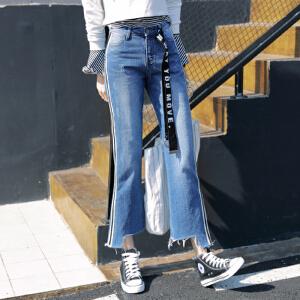 不规则撕破裤口高腰牛仔裤女百搭直筒显瘦长裤九分裤