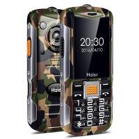 【礼品卡】海尔 M355L 2.4英寸路虎三防老人机长待机 强光手电震动QQ微信语音老人手机