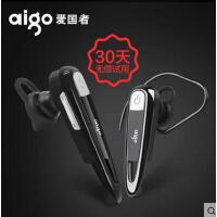 【支持礼品卡】Aigo/爱国者 A70车载蓝牙耳机挂耳式开车 通用型超小迷你无线运动
