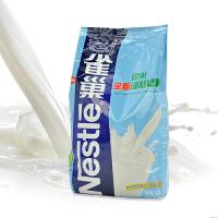雀巢全脂调制奶粉500g餐饮袋装 烘焙原料奶粉 面包蛋糕牛轧糖辅料