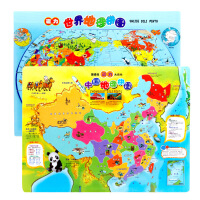 木丸子 玩具磁性中国地图世界地图磁力儿童木制拼图益智学习拼图