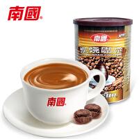 海南特产南国炭烧咖啡450g速溶即溶三合一咖啡粉特浓罐装苦味提神