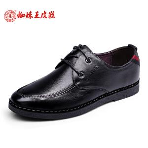 蜘蛛王男鞋休闲鞋春季新品低帮圆头男皮鞋真皮日常牛皮系带男单鞋