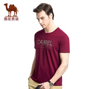 骆驼男装 2017夏季新款时尚休闲字母图案圆领日常青年短袖T恤衫男