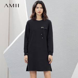 Amii[极简主义]2017春新纯色挂绳口袋开衩微弹棉质连衣裙11721130
