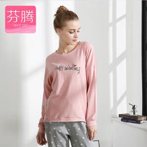 芬腾新款女纯棉秋季睡衣套装长袖纯色韩版针织全棉家居服套装
