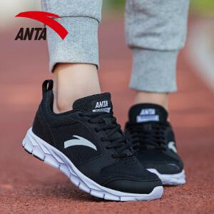 安踏女鞋跑鞋春季网面透气轻便减震跑步鞋运动鞋百搭休闲鞋旅游鞋