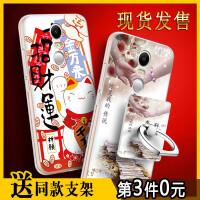 【包邮】努比亚Z11max手机壳 手机保护壳硅胶软浮雕男女卡通壳